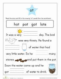 word family story ot worksheet education com