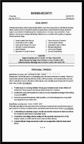 Social Work Resume Example Production Worker Resume Objective Resume Human Resources