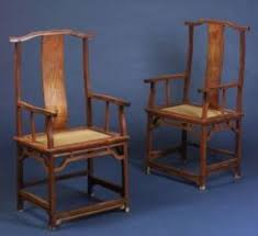Oriental Chairs Asian Furniture Skinner Auctioneers