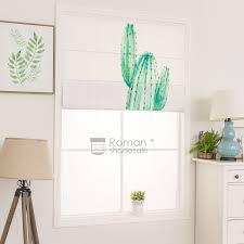 Curtain Shade Green Cactus Shade Curtains