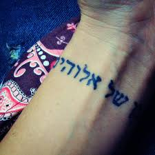 Depression Tattoos Ideas Depression Hebrew And A New Ring Studio Jewel Journey Of A