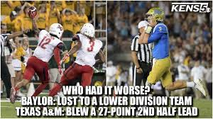 Texas A M Memes - kens5 com baylor and texas a m swallow tough losses on opening weekend