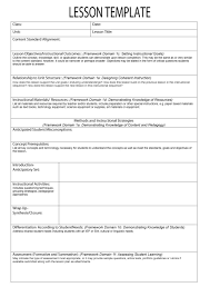sample lesson plan template business 44 free templates common core