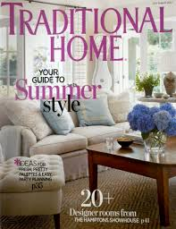 Home Design Magazine Dc 100 Interior Home Magazine Home Interior Magazine 1000
