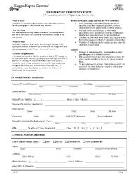 kkg recommendation form fill online printable fillable blank
