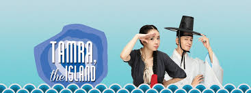 dramafire ugly alert tamra the island watch full episodes free on dramafever