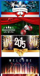 merry christmas and happy new year send holiday email wishes of