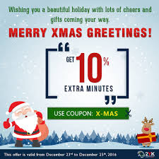 merry greetings by 2yk get 10 minutes and you wish