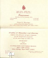 hindu wedding invitation wording uncategorized wedding invitation design hindu wedding