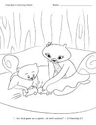 digital studies bear u0026 squirrel