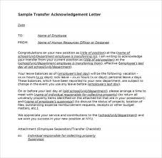 Acknowledgement Letter Request 33 transfer letter templates free sle exle format free