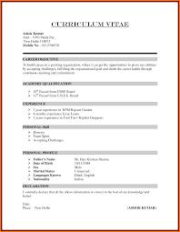 How Do You Write A Job Resume by How Do You Write A Job Resume Resume For Your Job Application