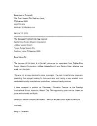 resignation letter letter to inform customer about employee