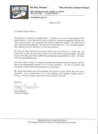 Google Cover Letter Sample Superintendent Cover Letter Images Cover Letter Ideas