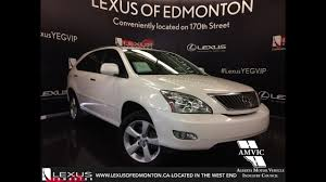 lexus used certified used 2008 white lexus rx 350 fwd walkround review edson alberta