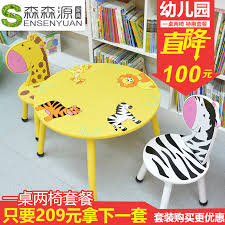 Childrens Folding Table And Chair Set Usd 114 07 Children U0027s Tables And Chairs Set Nursery Tables