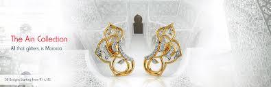 Home Design Story Money Glitch 100 Home Design App Diamonds Safari Add To Home Screen