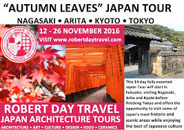 November Tokyo by November 2016 U201cautumn Leaves U201d Japan Tour U2013 Architecture Ceramics