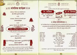 wedding card matter invitation card fresh wedding card matter in cdr file