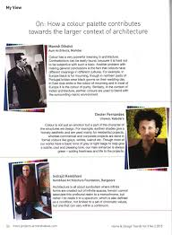 home and design the trends magazine1 kaf architects bangalore