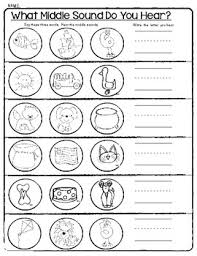 16 best images of beginning and ending sounds worksheets free