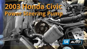 power steering fluid honda civic how to remove install power steering 2001 05 honda civic
