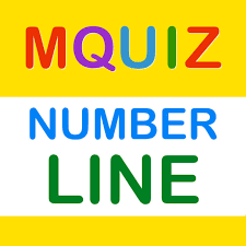 kindergarten number lines mquiz number line number sequence math quiz for pre school