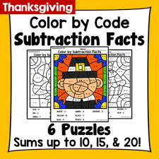 thanksgiving color by subtraction facts minuends up to 10 15 20