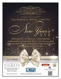 new years eve party invitations party invitations templates