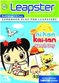 leapster learning game ni hao kai lan beach expanded paly
