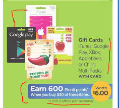 play gift card sale 20 back on 30 itunes or play gift cards also 16 back on