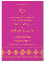 indian wedding invites top compilation of indian wedding invitation wording for friends