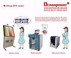 computerized color mixing machine paint mixer automatic paint