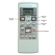 japanese heater using the air conditioner and heater remote control in a japanese