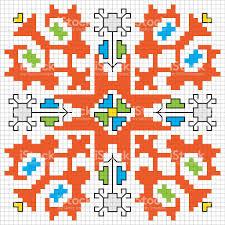 Slavic Flags Traditional Slavic Embroidery Motif Vector Scheme Stock Vector Art