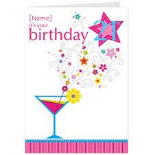 Invitation Card For Birthday Party Birthday Invitation Card Clipart 38