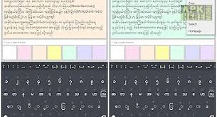 myanmar font apk free myanmar keyboard for android free at apk here store