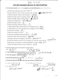 algebra ii 2013 2014