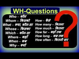 wh questions exercises learn basic english grammar in hindi