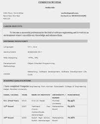 Sample Resume For Experienced Software Tester by Ece Resume Sample Resume Cv Cover Letter Fresher Ece Resume Model