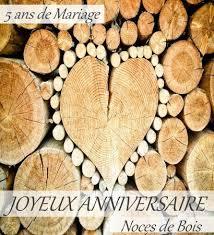 11 ans de mariage anniversaire de mariage noces de 1 80 ans de mariage
