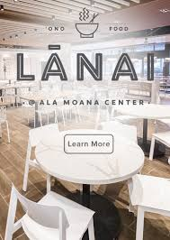 restaurants places to eat in honolulu hi ala moana center