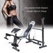 tomshoo adjustable multi station weight bench home gym fitness