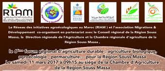 chambre regionale agriculture 6ème forum d agriculture durable pour la région souss massa à agadir