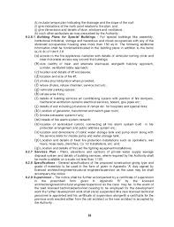 nashik municipal corporation guidelines