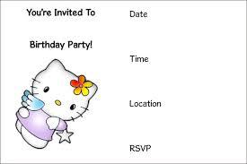 printable party invitations print birthday party invitations printable birthday invitations 15