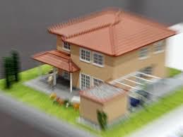 Ich Kaufe Ein Haus Verwertbares Vermögen Hartz Iv Empfänger Müssen Haus Verkaufen