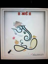 akshar roop ganesh artist mukesh gopal sabale home facebook