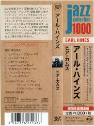 the earl hines trio here comes earl