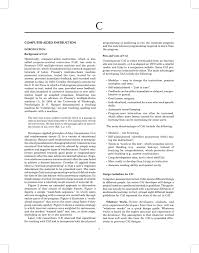 computer aided instruction pdf download available